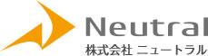 株式会社ニュートラル ロゴ