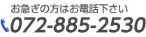 株式会社ニュートラル 電話番号